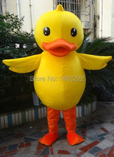 High quality of the yellow duck mascot costume adult duck mascot free shipping