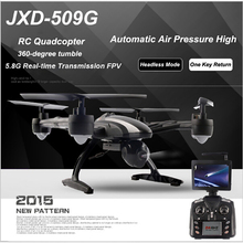 JXD 509G 6 Axis Gyro 5.8G Real-time FPV 4CH One Key to Return RC Quadcopter with Wifi 0.3MP HD Camera Drone Air Helicopter