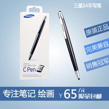 For  for SAMSUNG   s3 s4 s5 i9300 i9500 i9600 stylus capacitor pen pen for  for SAMSUNG s4 stylus  Free Shipping