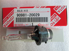 90981 20029 D4R 4300K 35W Brand new HID Xenon bulb discharge headlamp In stock 200pcs 90981