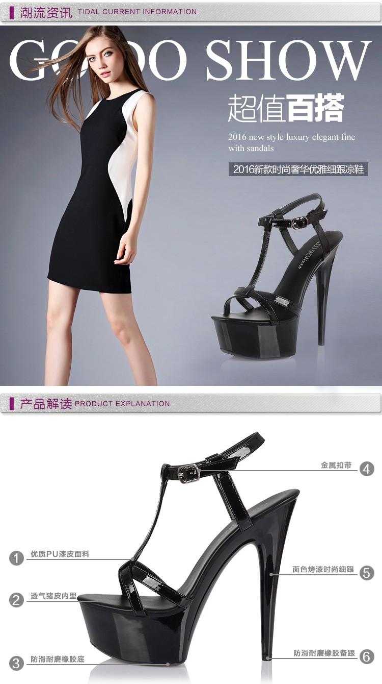 2016 Spring And Summer Black High Heels Sandal Patent Leather Platform Shoes T Strap Sandals Size 11 For Women