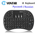 Original i8 Russian English Hebrew Version i8 2 4GHz Wireless Keyboard Air Mouse Touchpad Handheld for