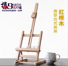 40cm Mini Artist wooden table Folding Painting Easel Frame Adjustable Tripod Display Shelf  Outdoors Studio Display Frame ACT012(China (Mainland))