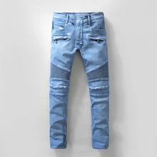 BP Jeans Men Cool Denim Sky Blue Biker Slim Stretch Jeans Skinny Light Blue Jeans Men Size 28-38 #936 (China (Mainland))
