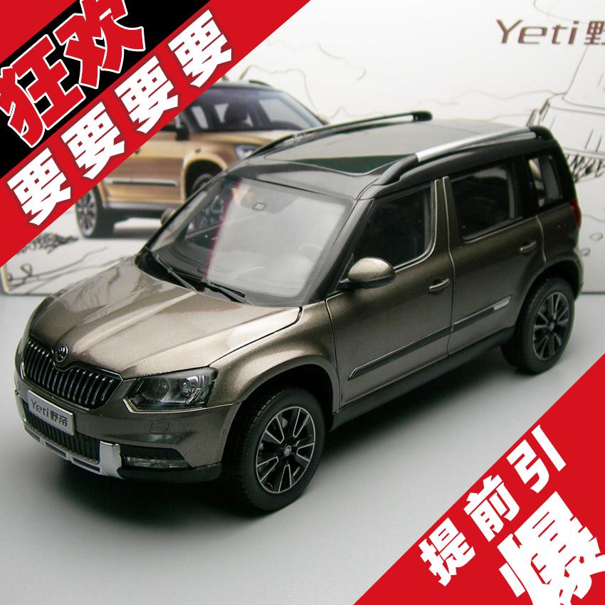 Carnival is detonated Shanghai Volkswagen model factory car Skoda wild emperor YETI 1:18<br><br>Aliexpress