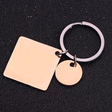 Персонализированный брелок с календарем, заказной подарок, выгравированное сердце, дата, имя, брелок из нержавеющей стали, подарки на годов...(China)