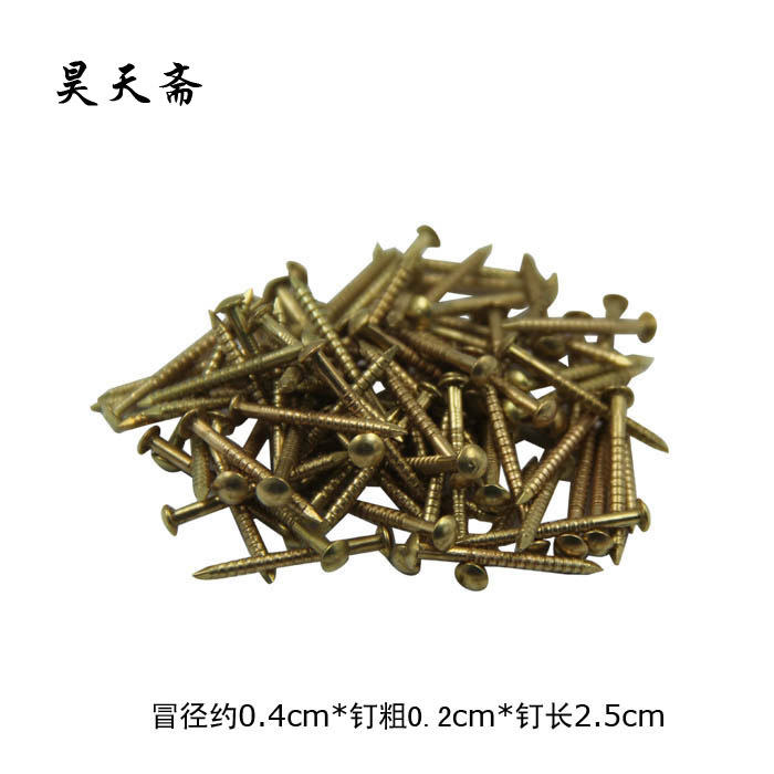 [Haotian vegetarian] antique Chinese accessories for nails copper screws small 2.5cm long nail HTL-027<br><br>Aliexpress