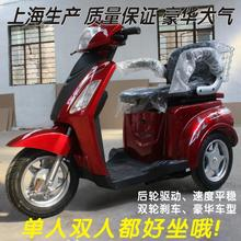 48 tricycle 4runner old-age scooter single double electric tricycle disabled vehicle Electric tricycle(China (Mainland))
