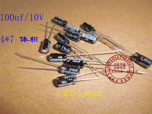 10V / 100UF 100uf / 10v electrolytic capacitor line 4 * 7 high-quality new can Penhold(China (Mainland))