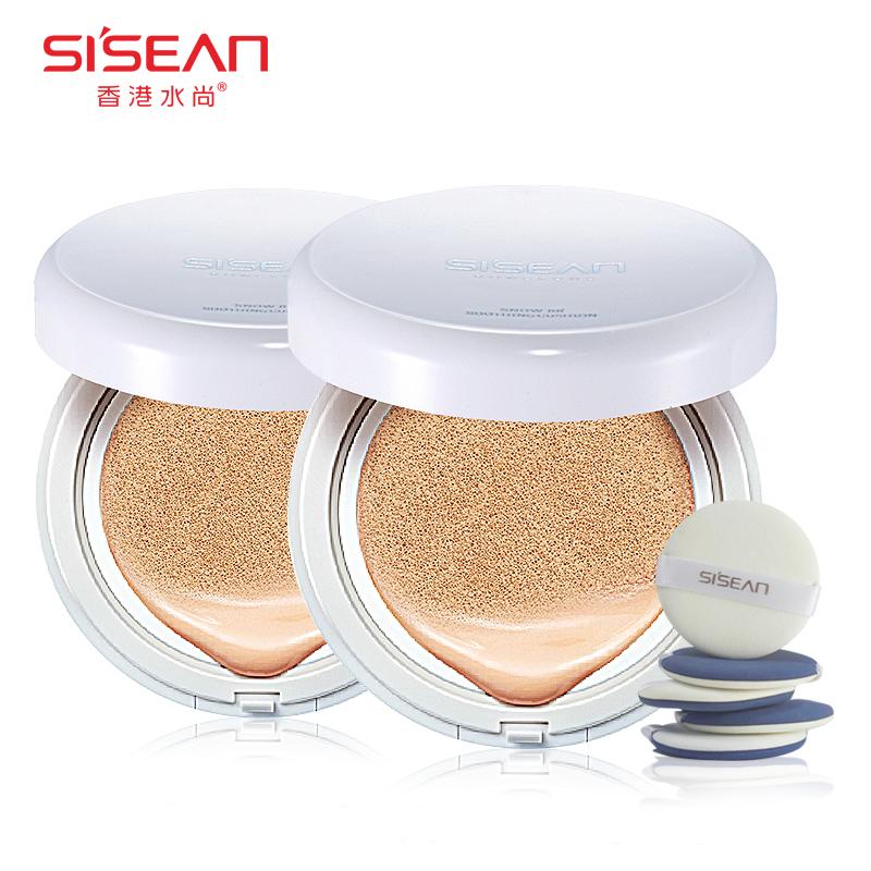 SISEAN BB Powder Makeup Matte Natural Nude Bare Face Powder Whitening Moisturizing Stage Makeup Shrink Pores Oil-control<br><br>Aliexpress