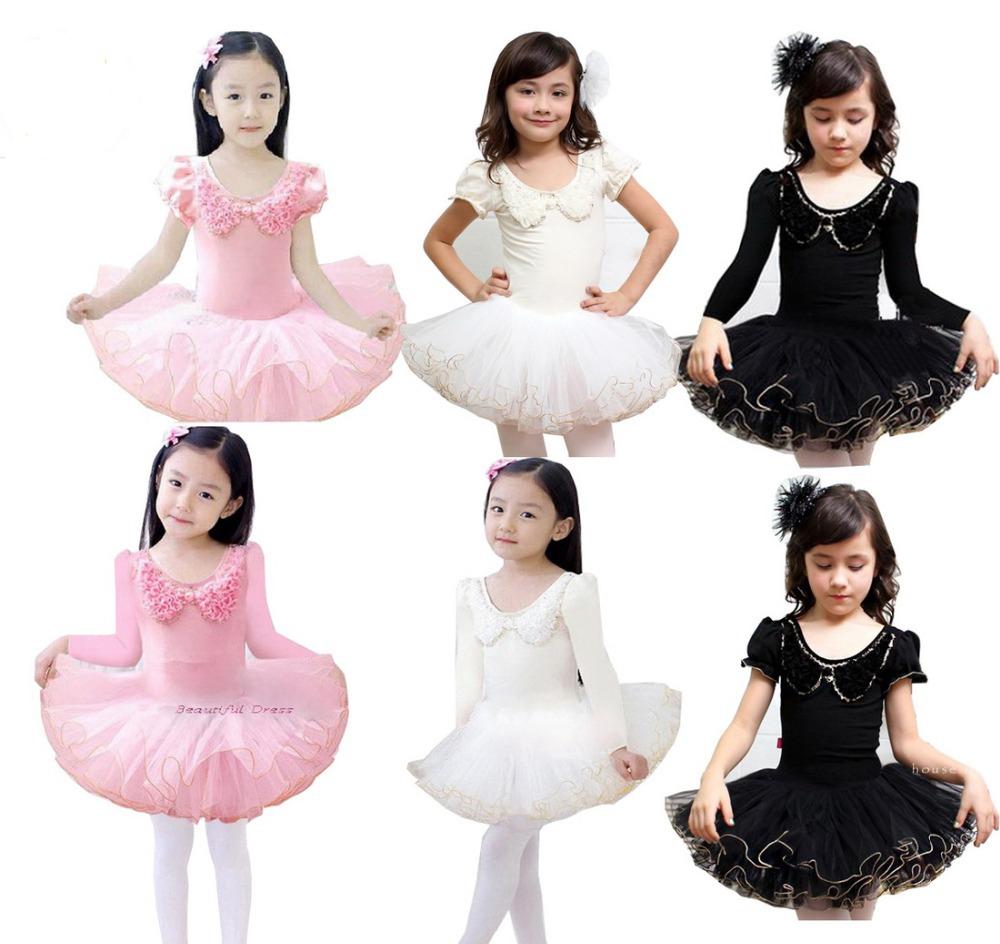 Пачка для балета детская