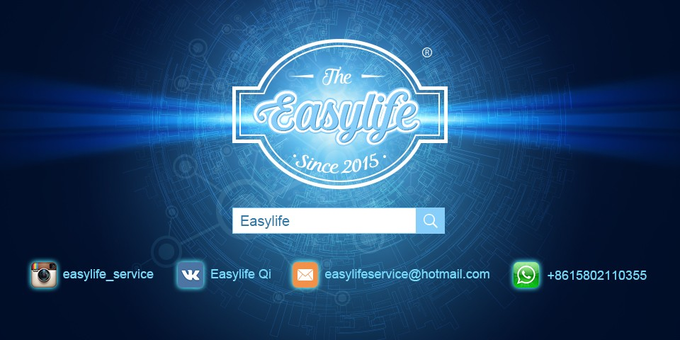easylife_hover board