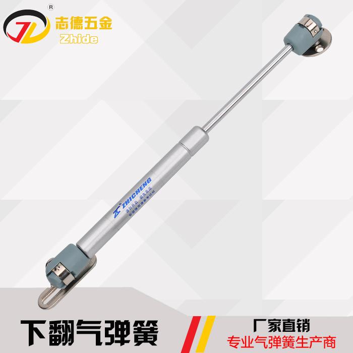 Turn pneumatic gas spring rod under Zhicheng gas strut support bar cabinet hardware accessories durable years warranty(China (Mainland))