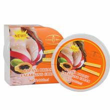 Aichun Красоты травяные папайя увеличения Груди крем 100 г груди поднимите груди затягивать повышение Бюст увеличивается(China (Mainland))