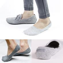 Men Cosy Cotton Sport Socks Black White Gray New High Quality Popular 1 Pairs
