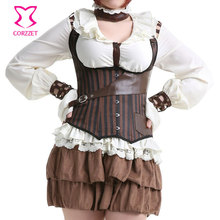 Striped Brown Steampunk Corset Steel Bone Waist Training Vest Corsets Corselet Underbust Corpetes E Espartilhos Gothic Clothing