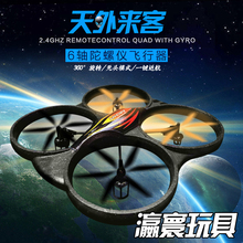 new X125 4CH medium-sized helicopter 4-axis gyro 2.4G lcd remote control quadcopter radio controlled model helicoptero rc drone