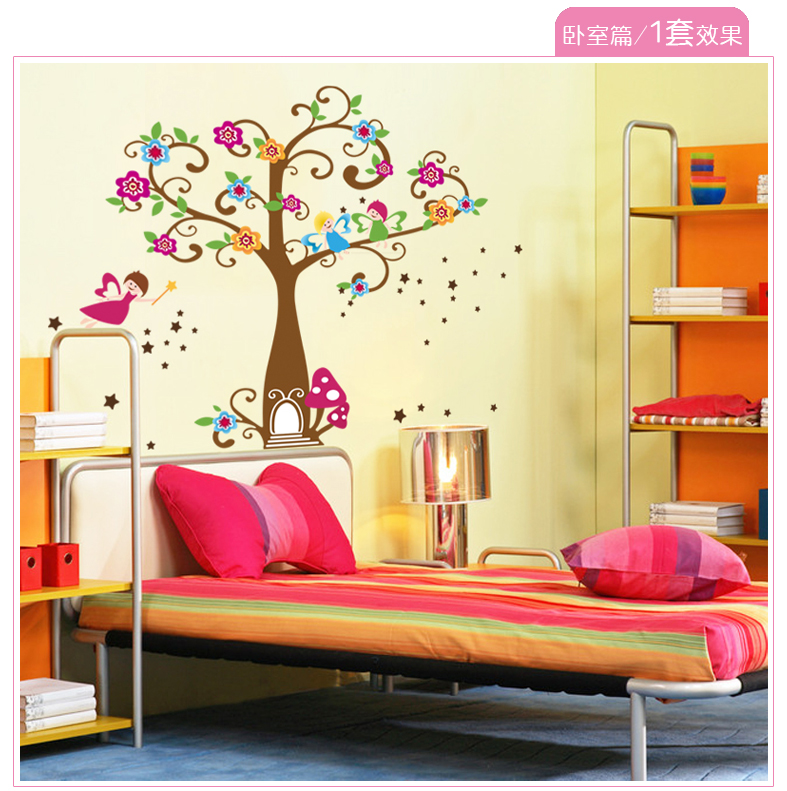 Wholesale removable wall children room bedroom tv setting - Childrens bedroom wall stickers removable ...