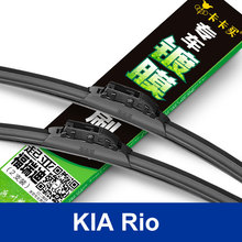 2pcs/PAIR New styling car Replacement Parts Windscreen Wipers/car accessories The front Windscreen Wiper Arms for kia Rio class