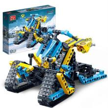 Kids Toys Building Blocks helicopter Model Building toy small particles 306 pcs space blocks