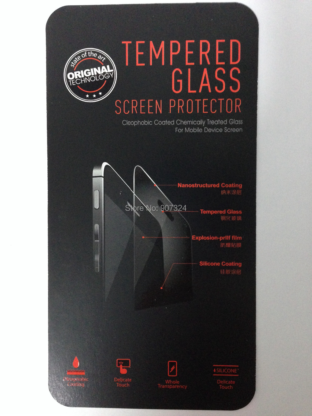 The Newest Original Technology 2.26mm 2.5D Tempered Glass