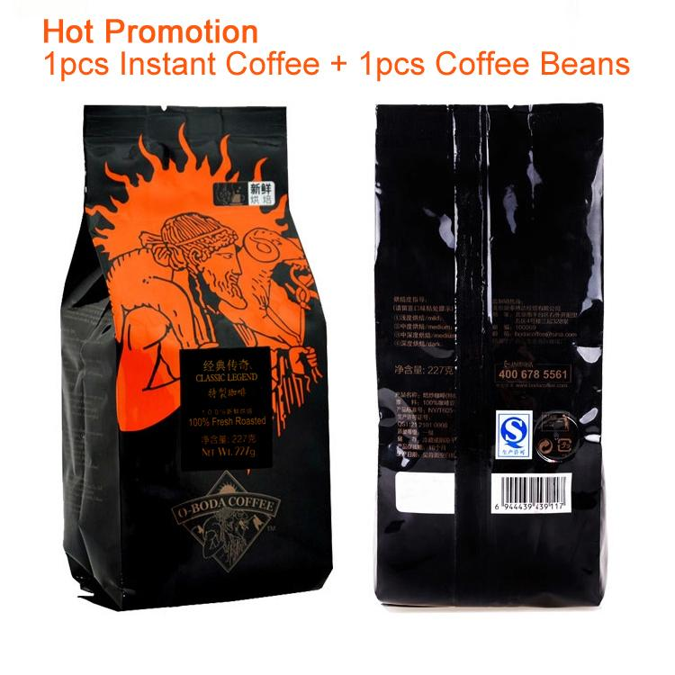 Promotion 2pcs Italian Roasted Coffee Coffee powder Coffee Beans Bag Dolce Gusto Multivitamin Coffee Green Slimming