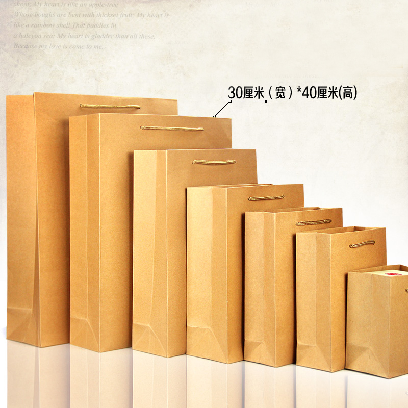 10pcs/lots 30cm*40cm+10cm High Quality Underwear Packaging Gift Packaging Kraft Paper Bags Wholesale(China (Mainland))