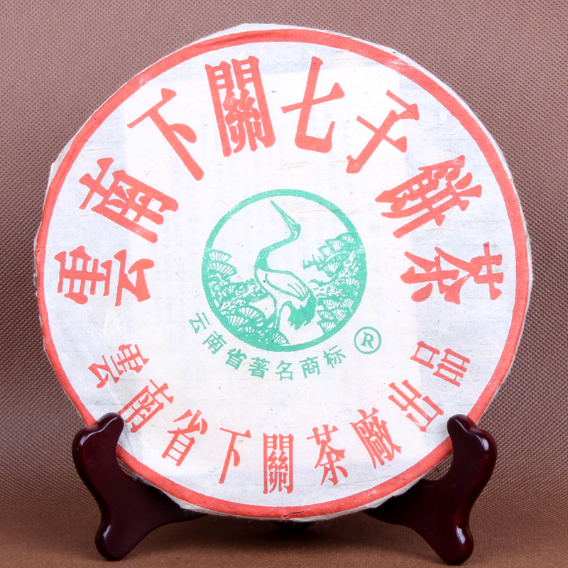 Made in1990 ripe pu er tea Free shipping 357g China Yunnan Shimonoseki raw puer tea honey