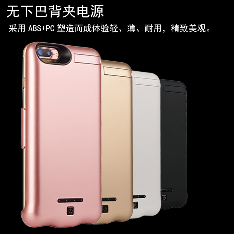 External 10000mAh Case Cover Charger Power Bank For iPhone 7 6 6s Portable Rechargeable Battery Backup Powerbank