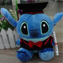 20CM Classic Graduation Gift Plush Toy Doctor Stitch Animal Stuffed Toy Best Gift For Students