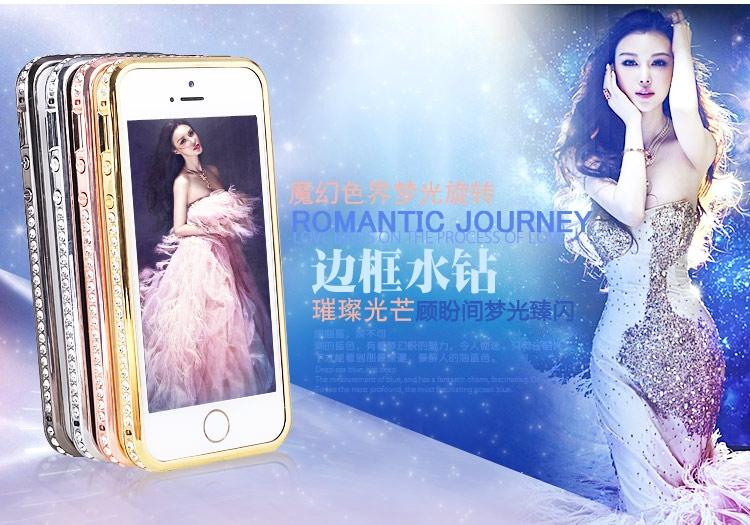 fashion Bling shining crystal aluminum diamond metal hard bumper frame case apple iPhone 5 5S 4 4S cover - SZ Case store