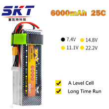 Buy 2017 RC Battery 7.4V 6000mAh 25C Max 55C 2S 2Cells 7.4Volt RC LiPo Li-Poly Battery SKT support Free for $25.38 in AliExpress store