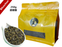 Promotion Chinese High Quality Biluochun Tea 250g Fresh Natural Original Green Tea High Cost-effective Kung Fu Tea+Secret Gift(China (Mainland))