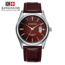 Plein acier inoxydable hommes montre mode mâle Date calendrier horloge sport bracelet étanche homme Quartz montres KINGNUOS(China)