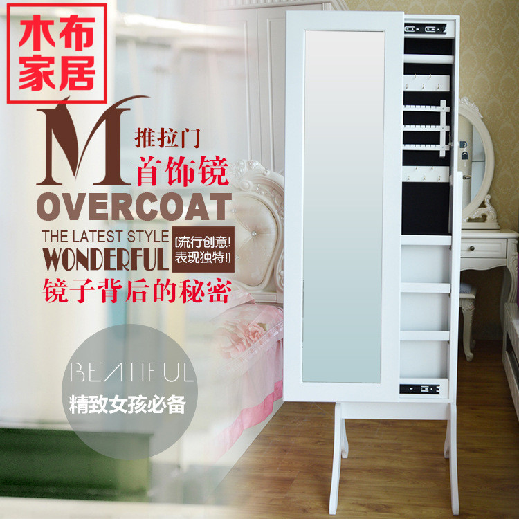 Wood floor cloth furniture fashion white dress fitting body sliding door storage mirror manufacturers, wholesale jewelry storage(China (Mainland))