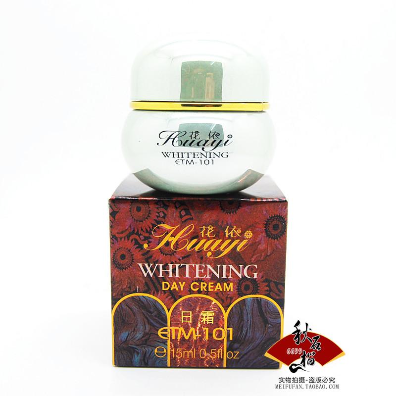 Online kopen Wholesale zwarte huid vlekken uit China zwarte huid vlekken Groothandel