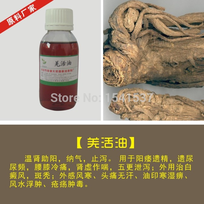 Oil medicinal materials essential oil amp 100ml(China (Mainland))