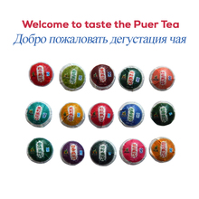 Welcome To Taste 15 Kinds Different Flavors Of Tea,Puerh Mini Cake Personal Care Health Fit Slimming Products Chinese Green Food
