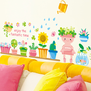 Wall stickers real child sofa windowsillxia glass flower pot