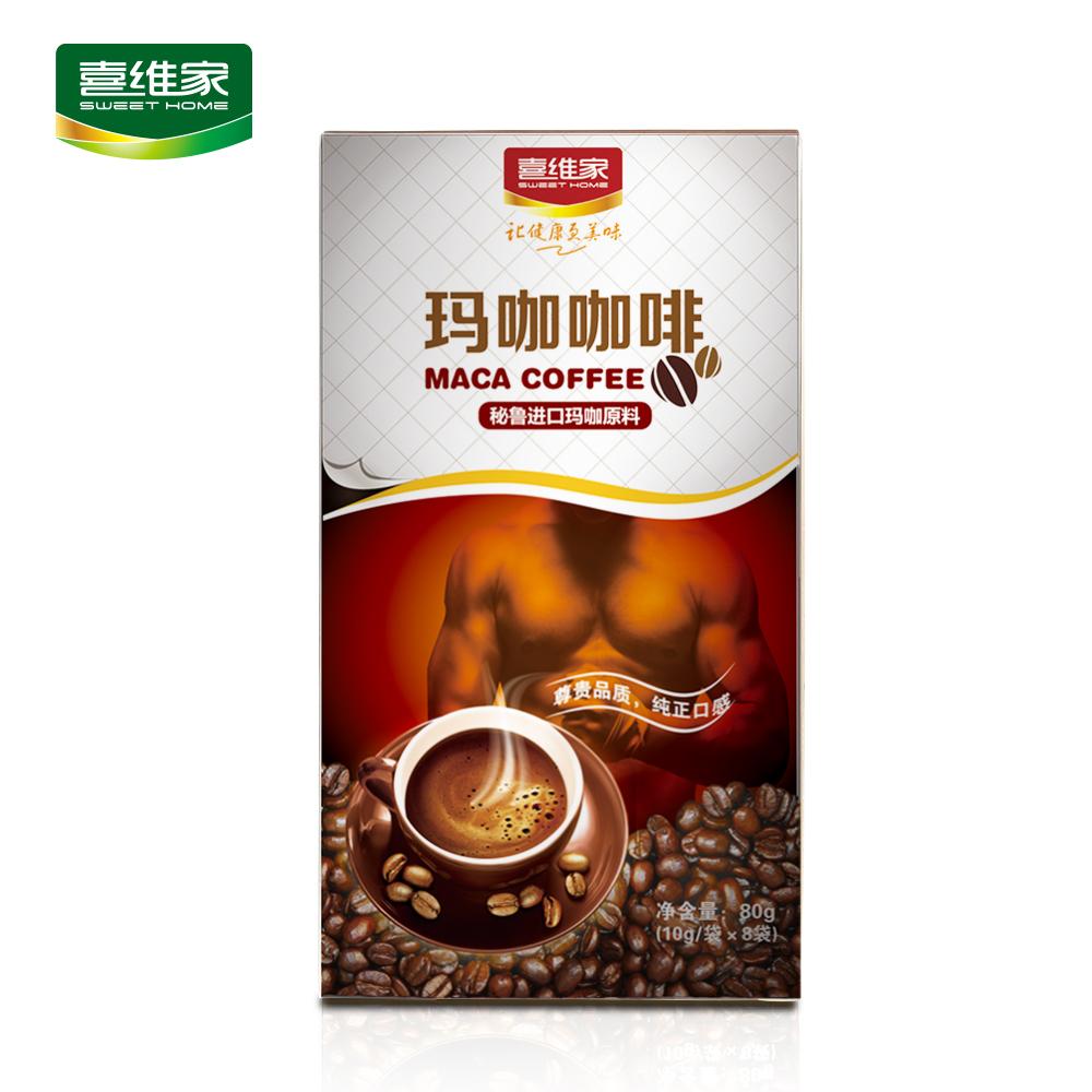 Maca coffee instant coffee coffee powder 80 g free shipping