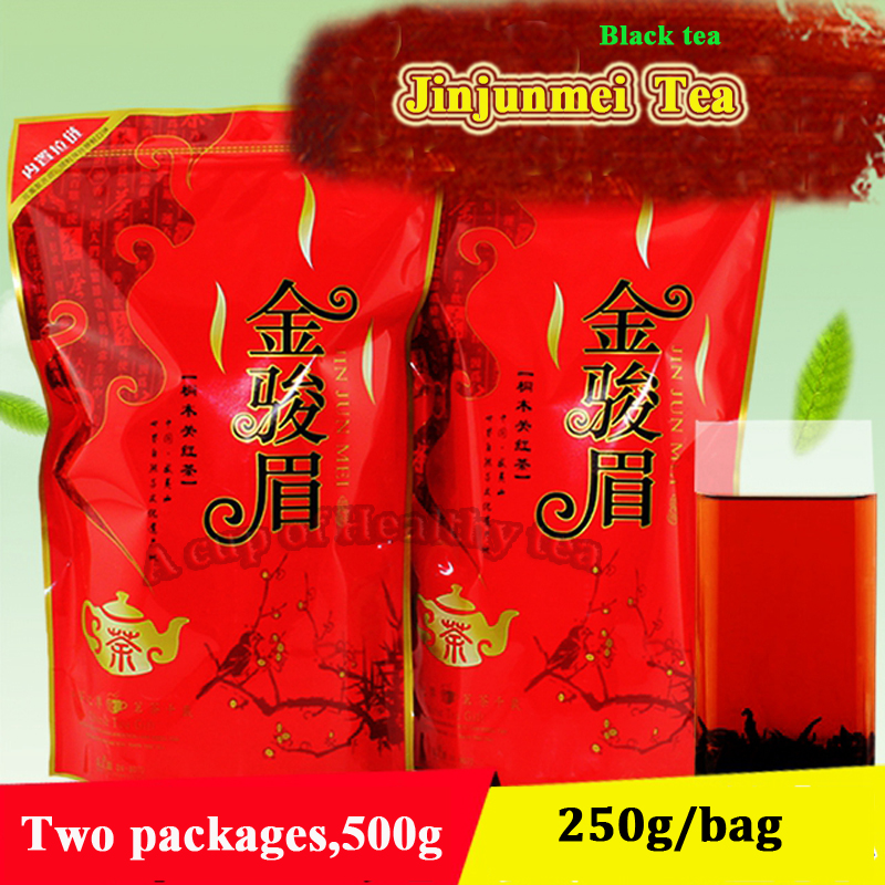 Chinese black tea,special level Jin Junmei black tea, BL06,500g,free shipping<br><br>Aliexpress