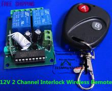Бесплатная доставка 12 В 2 канала блокировки беспроводной пульт дистанционного управления совета рф 433 мГц 315 мГц