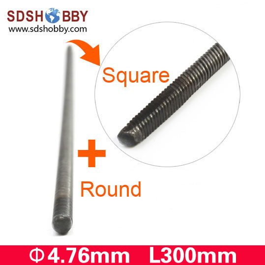 Flexible Axle (Round & Square) Positive Dia. =4.76 Side=3.7X3.7mm Length=300mm RC Model Boat