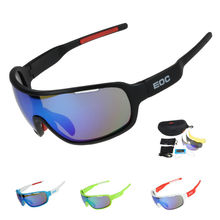 EOC Polarized Cycling Glasses Bike Riding Protection Goggles Driving Fishing Outdoor Sports Sunglasses UV 400 3 Lens 4 Color(China (Mainland))