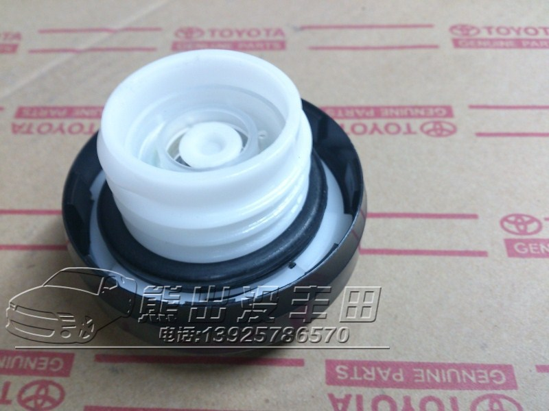 Toyota corolla camry vios yaris tank cover petrol - auto parts stores the real thing store