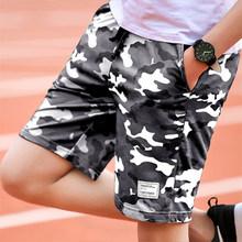 SUOTF Camuflagem Grande Tamanho dos homens de Fitness Shorts Respiráveis atlético ginásio homme buggwell calções de futebol esportes lycra homem(China)