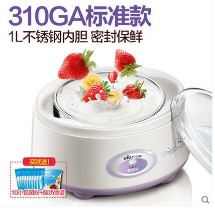 Йогуртницы из Китая