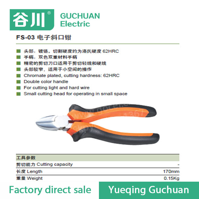 Hot sale FS-03 Wire stripping plier for cutting and striping Multifunctional automatic cable wire stripper plier(China (Mainland))