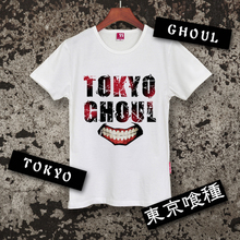New Tokyo Ghoul T-Shirt Anime Ken Kaneki Cotton Fashion Men Women Clothes Short Sleeve Tshirt Tops Free shipping