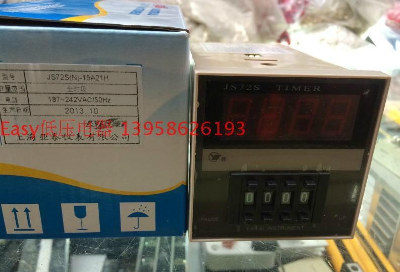 Shanghai Yatai timer JS72S (N) -15A21H full time relay<br><br>Aliexpress